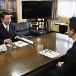 山田裕一市長を表敬訪問しました