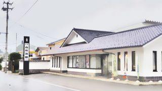 きちみ製麺