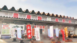 小十郎の郷