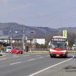 【全日程対応プラン】ミヤコーバスで小十郎の郷!