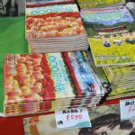 旅行読売5月号(クリアファイル付)小十郎の郷で販売開始!