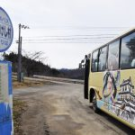 【平日限定プラン】ずん子バスで弥治郎こけし村へ行こう!