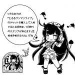 4/9仙台HooK「とるるワンマンライブ」限定スタンプ!