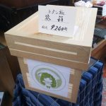 噂の「茶箱」は顧客参加型商品開発