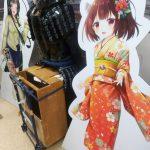 4月2日より壽丸屋敷が臨時休館となります